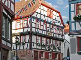 """Hotel und Restaurant """"Zum Löwen"""", Gelnhausen"""
