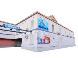 ホテル ティファニー (大人専用)