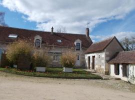 Gite Chevenet à La Vernelle, La Vernelle (рядом с городом Menetou-sur-Nahon)