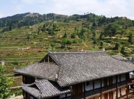 The Carefree Resort Xijiang, Xijiang (Baode yakınında)