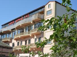 Deniz Guest House