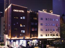 CitiGO Hotel Xi'an High-Tech Zone, Xi'an