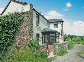 Vale View Cottage, Cinderford