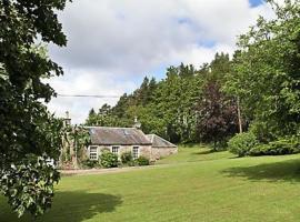 Ferniehaugh Cottage, Dolphinton (рядом с городом West Linton)