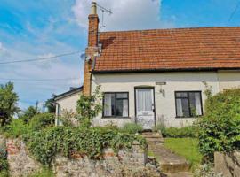 The Cottage, Rattlesden (рядом с городом Elmswell)