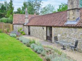 The Campbell Cottage, Chipping Sodbury (рядом с городом Doynton)