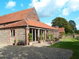 Dove Barn, Thursford (рядом с городом Hindringham)