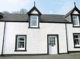 Tystie Cottage, Sandhead