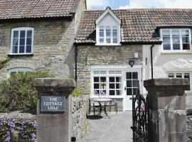 The Cottage Loaf, Wedmore (рядом с городом Theale)