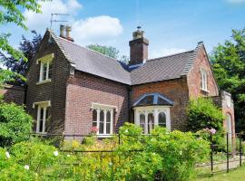 Park Lodge, Hethersett (рядом с городом Mulbarton)