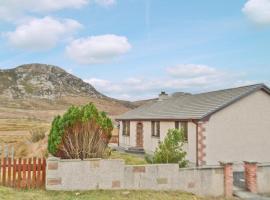 Glengowan, Inverasdale (рядом с городом Midtown Brae)