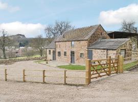 George Mine Barn, Cromford (рядом с городом Middleton)