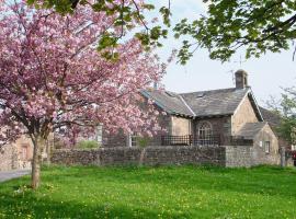 The Old School, Winton (рядом с городом Great Musgrave)