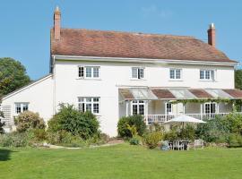 Ordway House, Williton (рядом с городом Treborough)