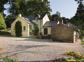 Old Mill Cottage, Palnackie (рядом с городом Dalbeattie)