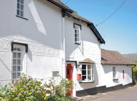 The Old Post Office, Copplestone (рядом с городом Lapford)