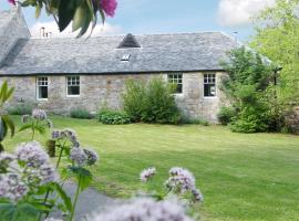 Newhall Steading Cottage, West Linton (рядом с городом Penicuik)