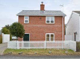 Baytree Cottage 1, Birch