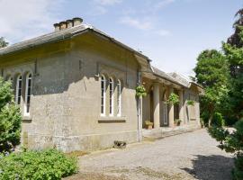 Alstonby Hall, Kirklinton