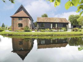 Willow'S Cottage, Wattisham (рядом с городом Chelsworth)