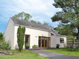 Anchor Cottage, St Clears (рядом с городом Llandowror)