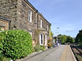 Station House, Egton