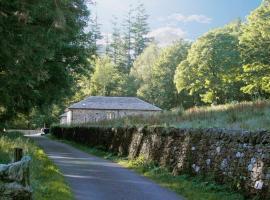 Jacobite, Glengyle (рядом с городом Stronachlachar)