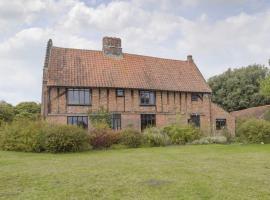 Kiers Cottage, Бекклс (рядом с городом Barnby)