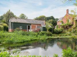Millpool Cottage, Sandleheath (рядом с городом Damerham)