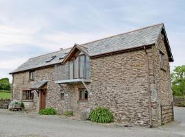 The Granary VI, North Huish (рядом с городом South Brent)