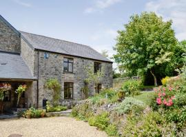Lower Mill Cottage, Marytavy (рядом с городом Merrivale)