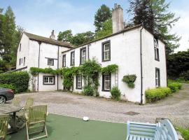 Woodlands House, Cockermouth