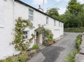 Roselea Cottage