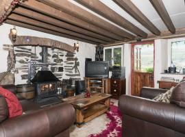 Ewe Tree Cottage, Broughton in Furness