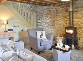 Ivy Bush Cottage, Llanddewi-Brefi (рядом с городом Tregaron)