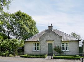 West Lodge, Smailholm (рядом с городом Gordon)