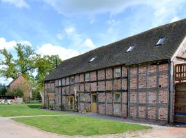The West Barn, Hanley Castle (рядом с городом Upton upon Severn)