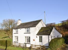 Beech Lodge, Skenfrith