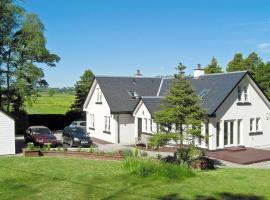 Duncryne Cottage, Драймен (рядом с городом Gartocharn)