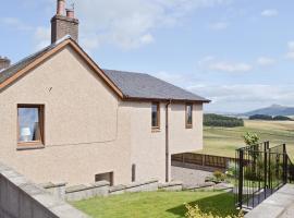 Hillside Well Cottage, Glenfarg (рядом с городом Aberargie)