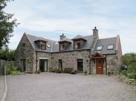 Thornton Cottage, Maryculter