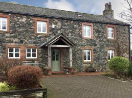 John Peel House, Uldale