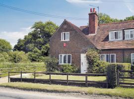 1 Tower End Cottages, Gayton