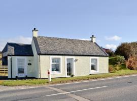 Belloch Cottage, Glenbarr (рядом с городом Muasdale)