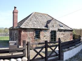 Fishermens' Bothy, Lunan (рядом с городом Montrose)