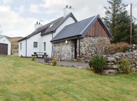 Ewe Cottage, Naust (рядом с городом Midtown Brae)