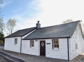 Spite Cottage, Lledrod (рядом с городом Llanafan)