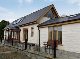 Green Park Cottage, Llanstadwell (рядом с городом Rosemarket)