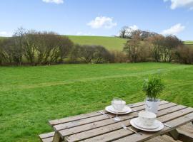 Wearland Meadow