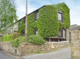 Ivy Cottage, Laneshaw Bridge (рядом с городом Colne)